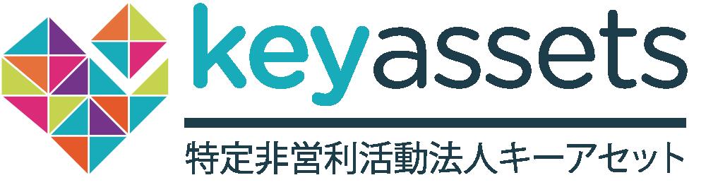 key assets 千葉事務所